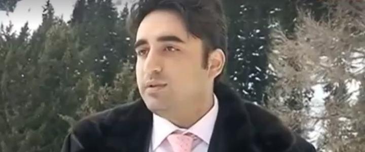 Bilawal Zardari's Davos Interview