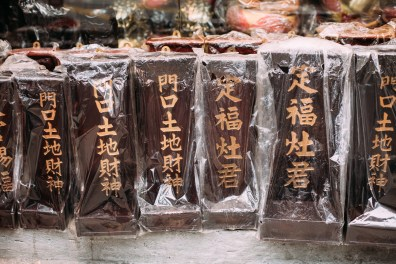 Other than the tablets for the family ancestors, households will also place tablets for specific deities in Chinese folk religion.