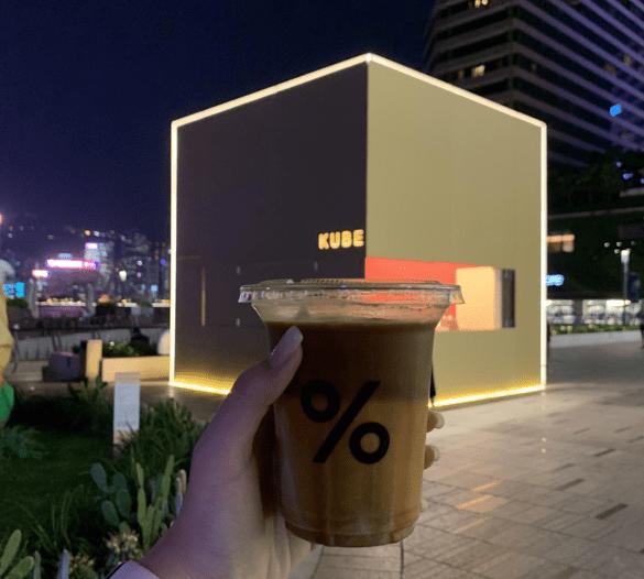 Iced Caffe Latte