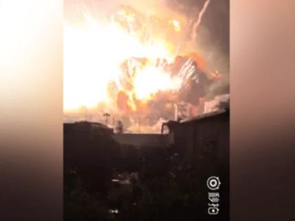 shandong-explosion