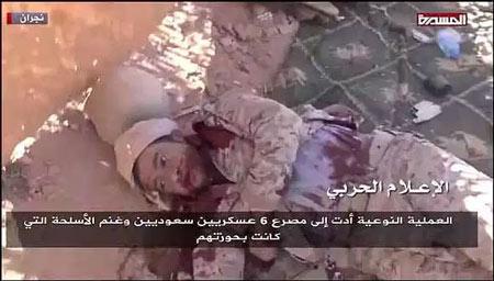 saudi- war 4