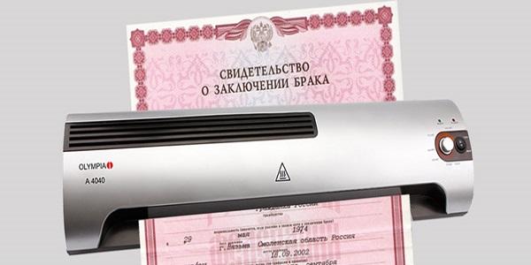 Можно ли ламинировать пенсионное удостоверение. Можно ли ламинировать документы? Есть два вида ламинирования: холодное и горячее
