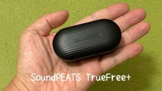 SoundPEATS TrueFree+ レビュー