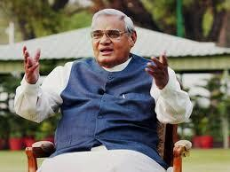 Atal-Bihari-Vajpayee ; The Great Indian Personalities : भारत की महान हस्तियां