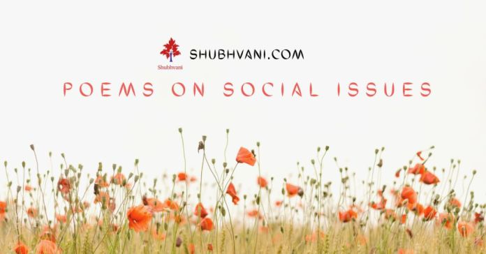 Social Issues Poems