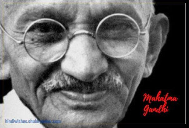 Best Quotes of Mahatma Gandhi