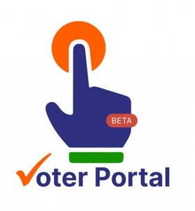 Voter ID card download online-4