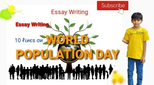 World Population Day | 10 Lines on Global Population Day | Few lines on World Population Day