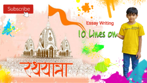 10 Lines on Rath Yatra in English