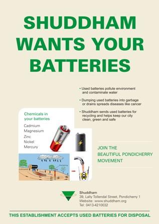 Shuddham Wants Your Batteries