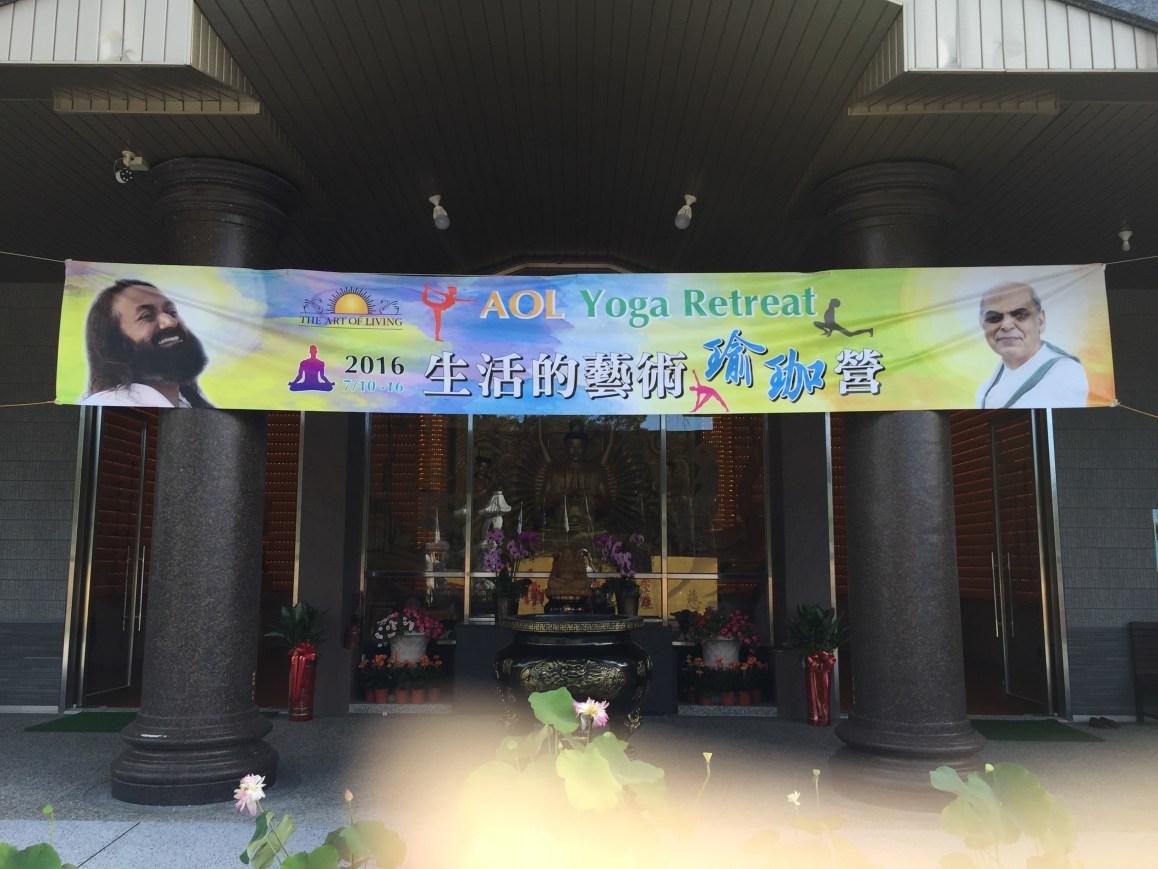 Malaysia 2016 - banner