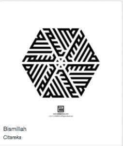 繪製成幾何圖形的「以阿拉之名」阿拉伯書法
