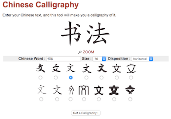 calligraphy fonts generator