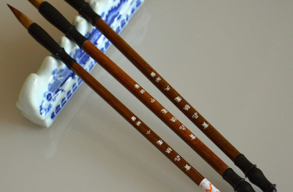 3 piece calligraphy brush set