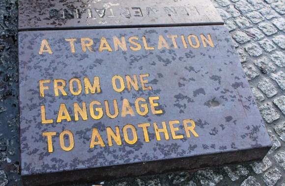 translation_1280