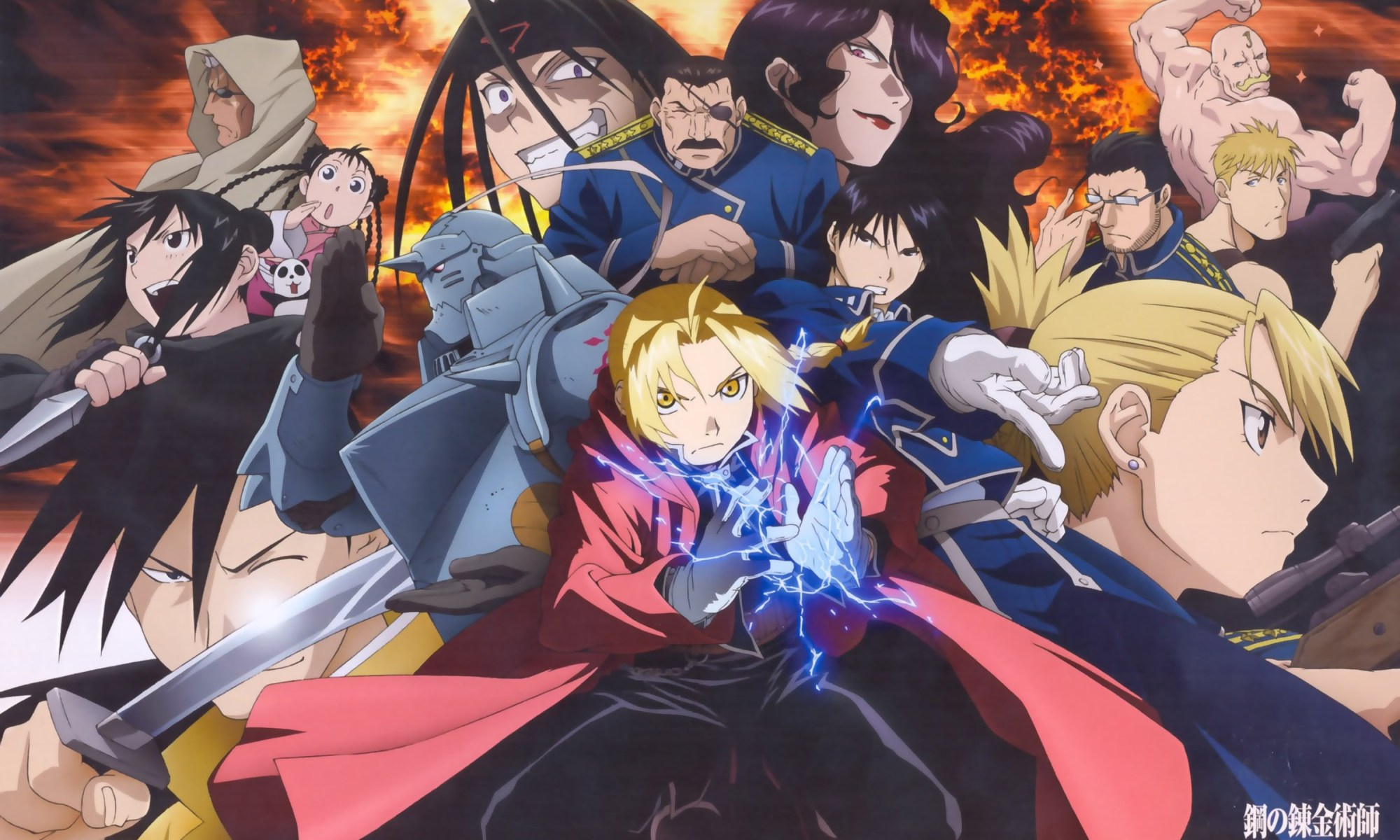"Top 5 Reasons Why I love ""Fullmetal Alchemist: Brotherhood"" 