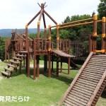那須塩原【箱の森プレイパーク】でアスレチック&川遊び!