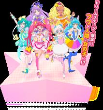 プリキュア イベント 横浜