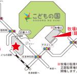 神奈川 こどもの国 親子でお出かけ!2019年10月 イベント