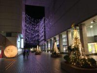 横浜のクリスマスイルミネーション】最大級の光の道筋あらわる ヨコハマミライト