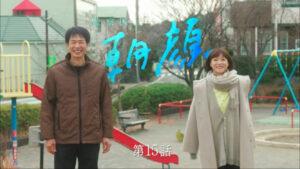 「監察医朝顔2・ドラマ」第15話のあらすじ・ネタバレ!平の残された時間とは・家族編最終章スタート!