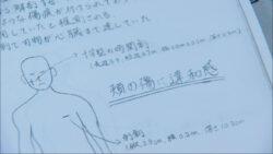 「監察医朝顔2・ドラマ」第16話のあらすじ・ネタバレ!凶悪事件が再び?