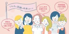 slider-shufucomi-0002