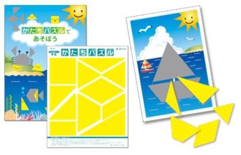 Z会幼児コース年長の入会キャンペーンプレゼント「なかよしどけい&『はじめての とけいあそびえほん』&なかよしどけいワーク」