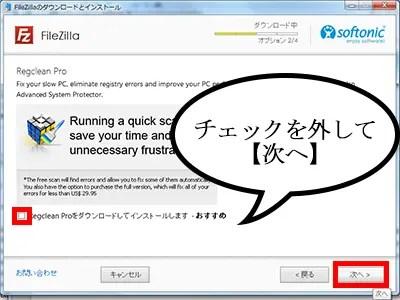 filezilla4
