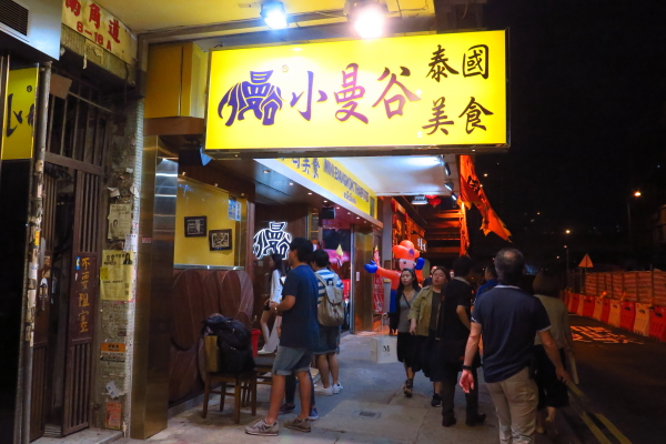 香港懇親会1