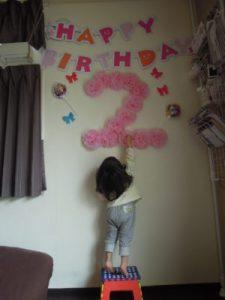 娘が2歳の誕生日飾り