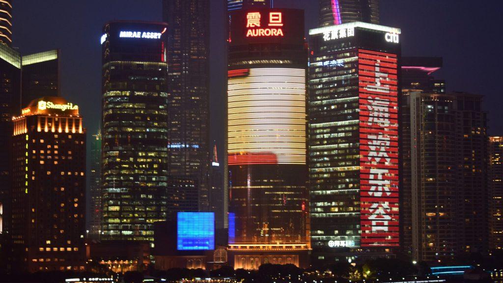economía china