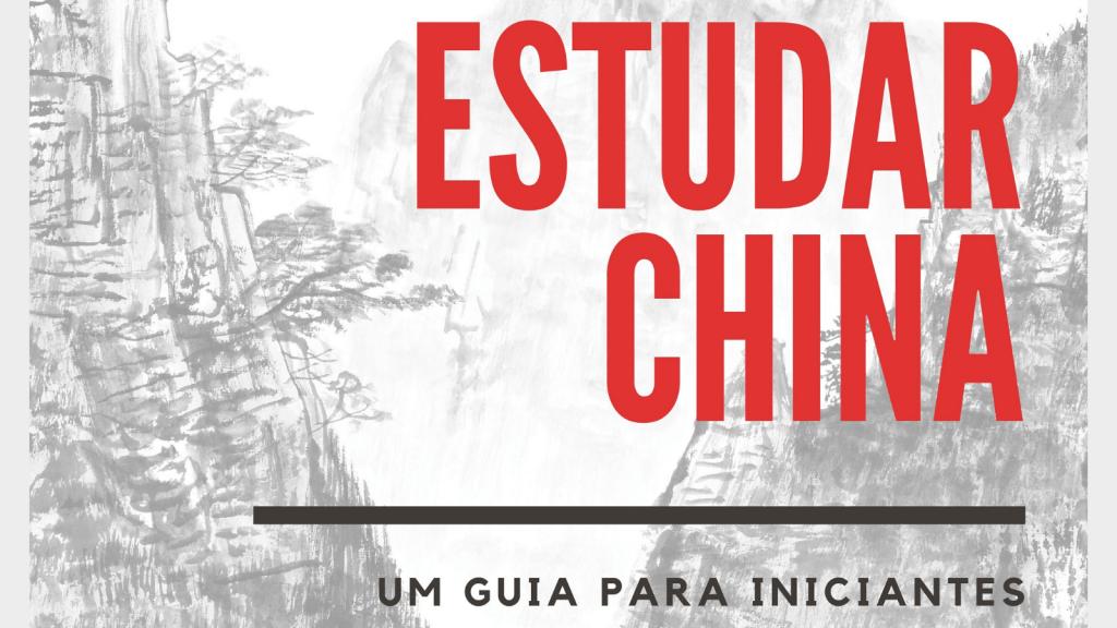 Capa do Guia Estudar China da Shumian