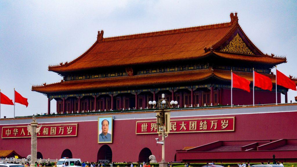 Centenário Partido Comunista China Shumian newsletter Assine