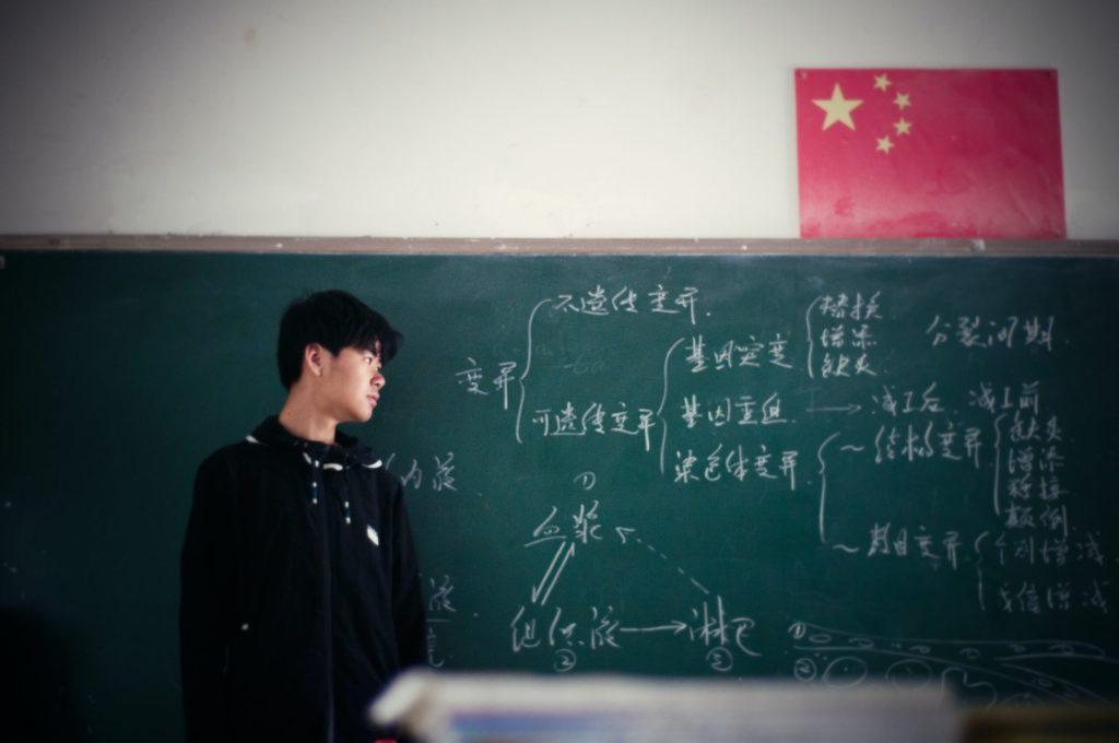 China escolas Xi Jinping bolsa valores