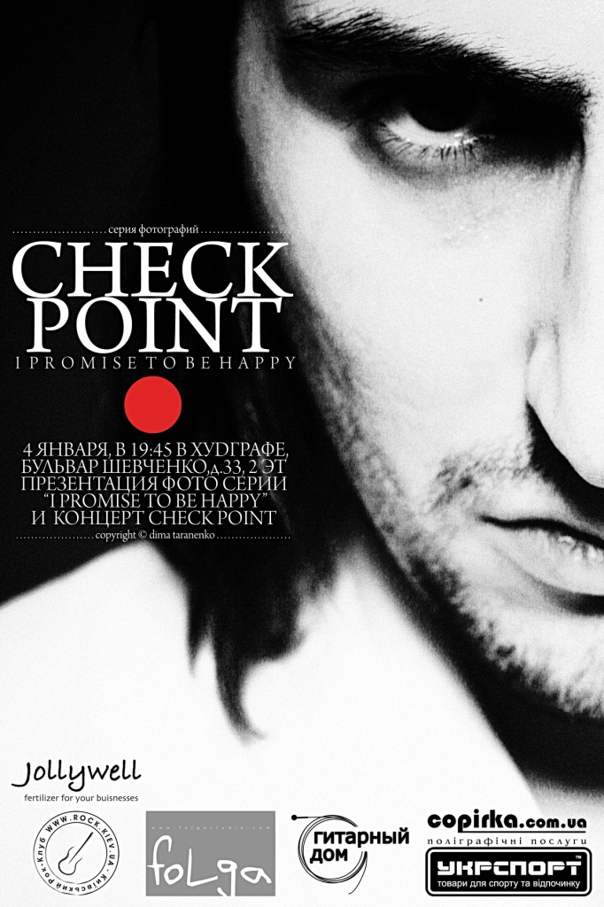 Презентация фото серии «I promise to be happy» и Концерт «CHECK POINT»
