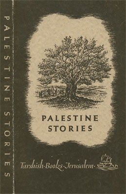 Image result for Palestine stories, Lask, I. M.