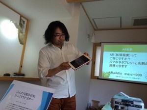 名刺セミナー NHK取材