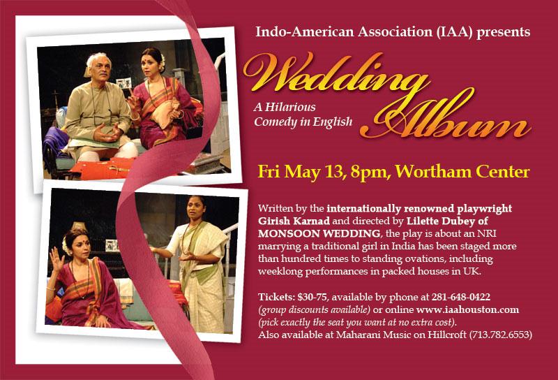 The American Wedding.The American Wedding Album