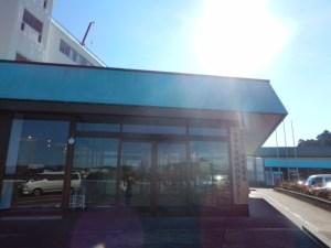 日本武道館研修センター2