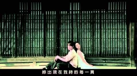 周杰倫 Jay Chou 七里香 MV