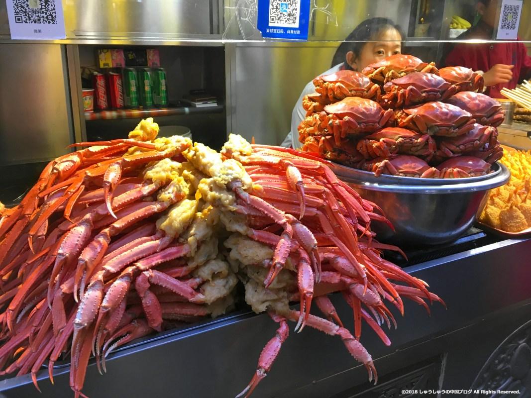 王府井小吃街の蟹の屋台