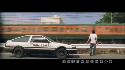 周杰倫 Jay Chou 一路向北 MV