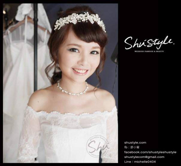 舒小蜜,新秘,新娘秘書,化妝,上班族,彩妝教學,美麗健康生活,Shustyle,