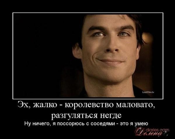 """Смешные картинки про """"Дневники вампира"""" (35 фото ..."""