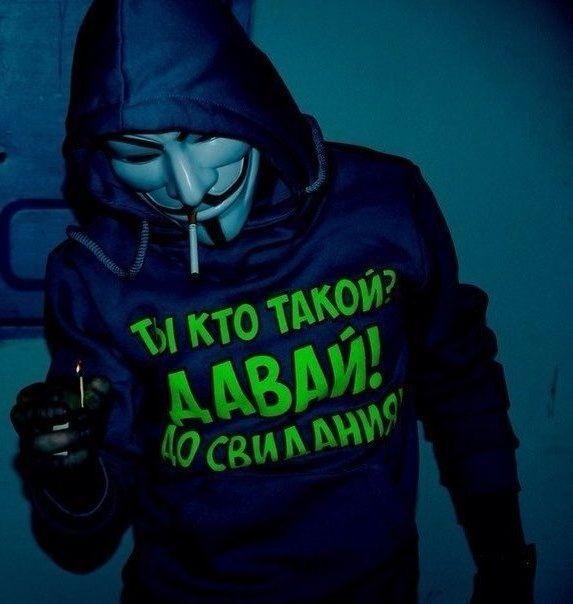 Подростковые картинки на аву (30 фото) | shutniki.club