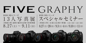 canon-five-graphy