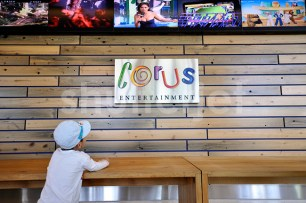 Corus - Entertainment