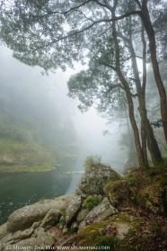 Foggy River, Shan Lin Xi, Nantou, Taiwan. March 2013.