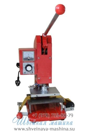 Термопресс для тиснения с фольгой LZ-150 1